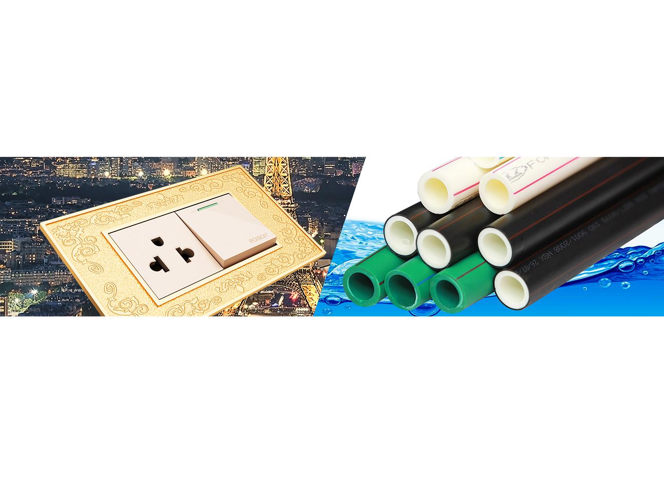 Poligon – Ống nước – Thiết bị điện Cao cấp số 1 Việt Nam